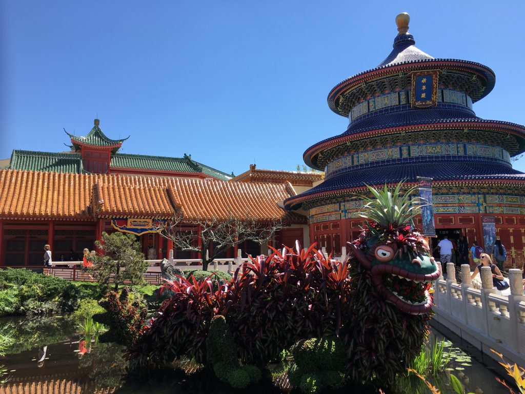 China Pavilion Epcot with Dragon Best FastPasses for Epcot