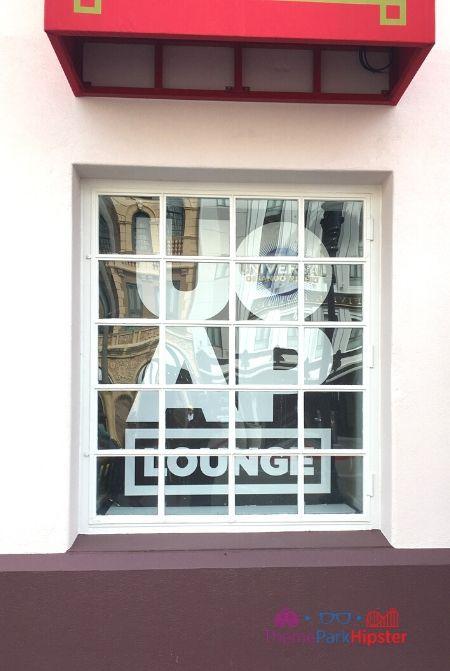Universal Orlando Annual Passholder Lounge Entrance