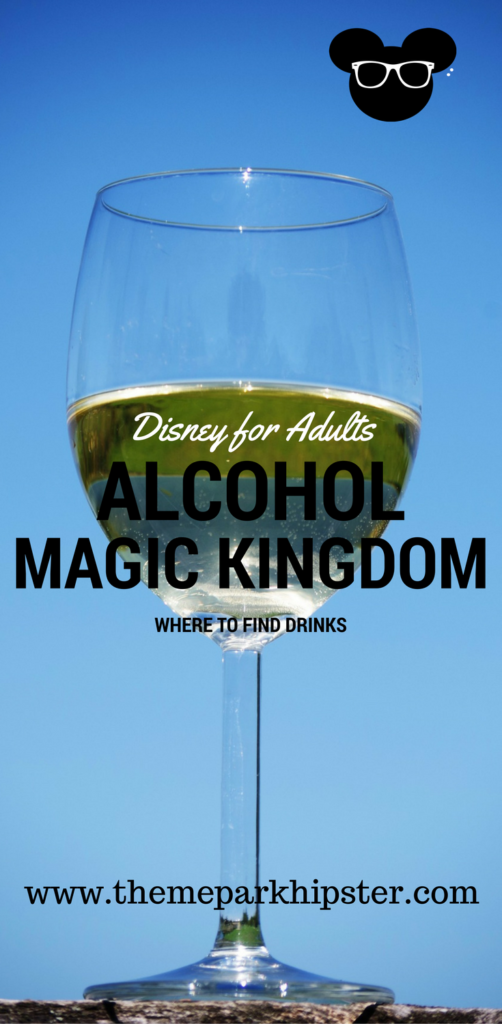 Drinking at the Magic Kingdom. Golden glass of white wine. Something to remember on your Magic Kingdom for adults trip.