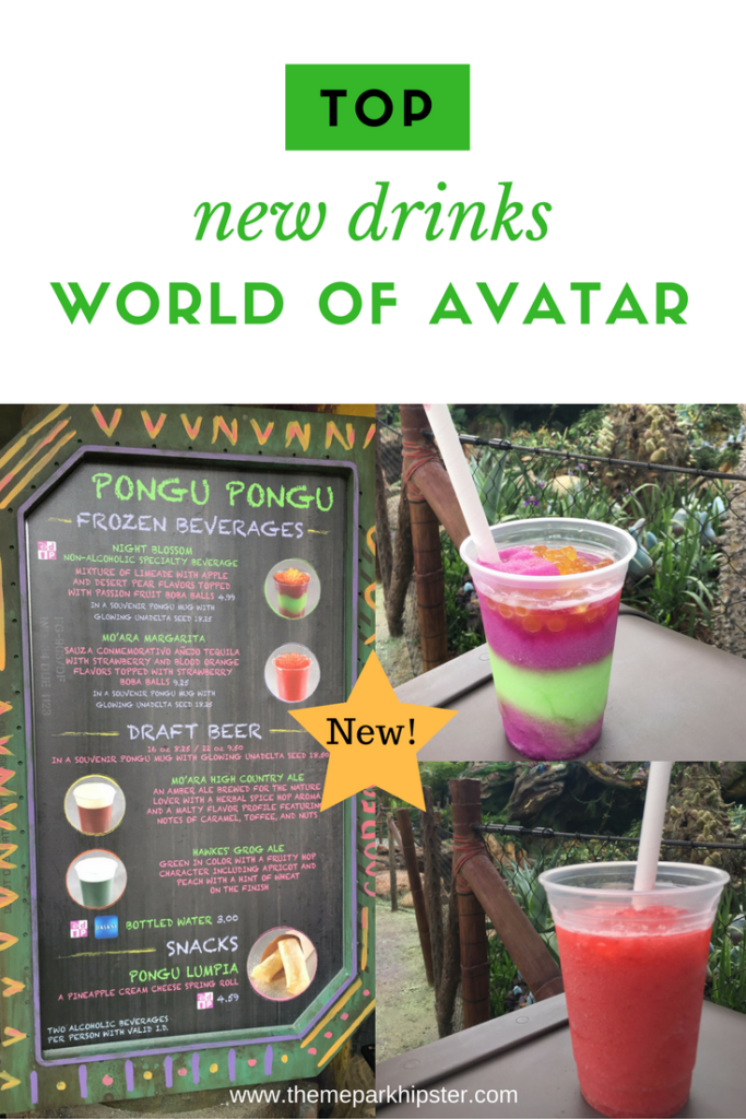 Pandora Avatar Drink Options
