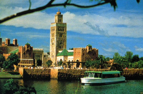 Morocco Pavilion in EPCOT Center at the Walt Disney World Resort in Lake Buena Vista, Florida.