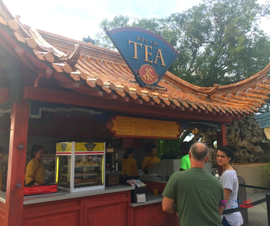 Epcot Festival of the Holidays 9 Joy of Tea at China Pavilion