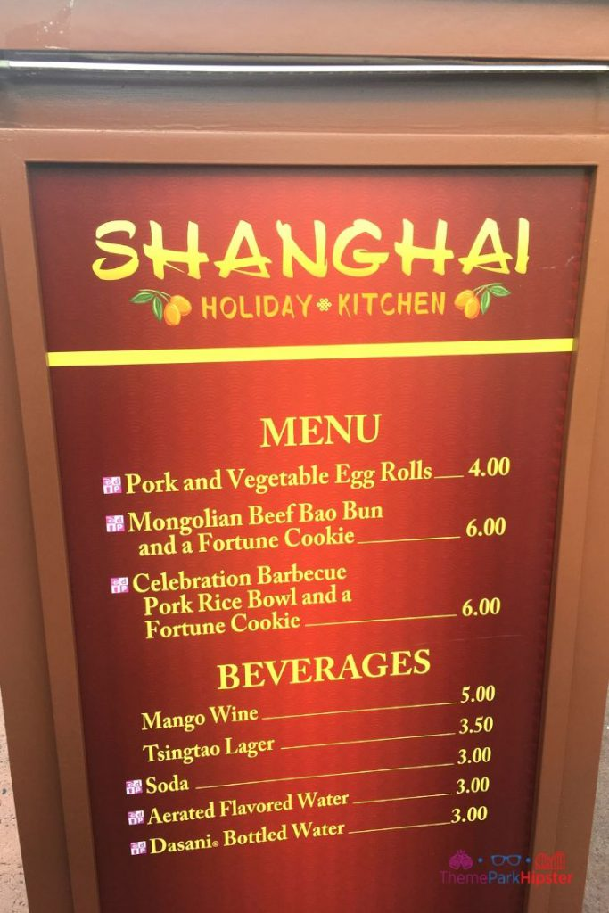 Epcot International Festival of the Holidays 23 China Pavilion Holiday Kitchen Menu