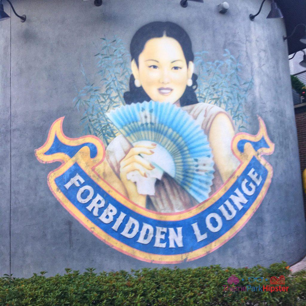 Morimoto Asia Forbidden Lounge in Walt Disney World