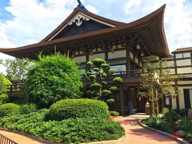 Takumi Tei Japanese Restaurant Epcot