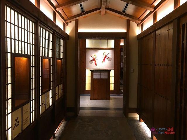 Takumi Tei Japanese Restaurant Epcot Hallway