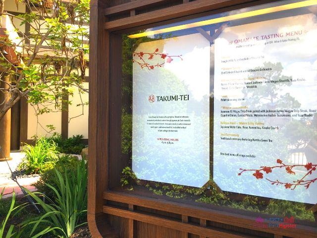 Takumi Tei Japanese Restaurant Epcot Outdoor Menu near Entrance