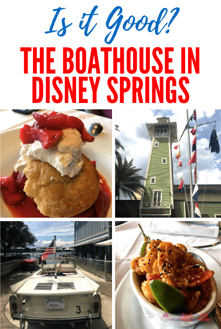 Boathouse at Disney Springs Orlando