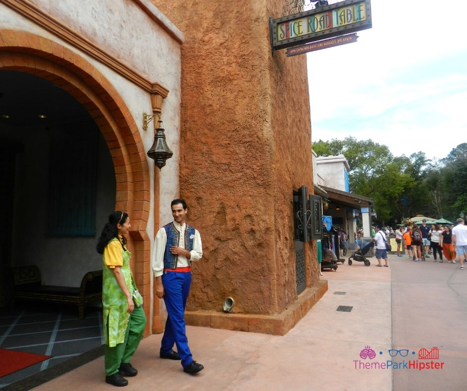 Epcot Spice Road Table Entrance
