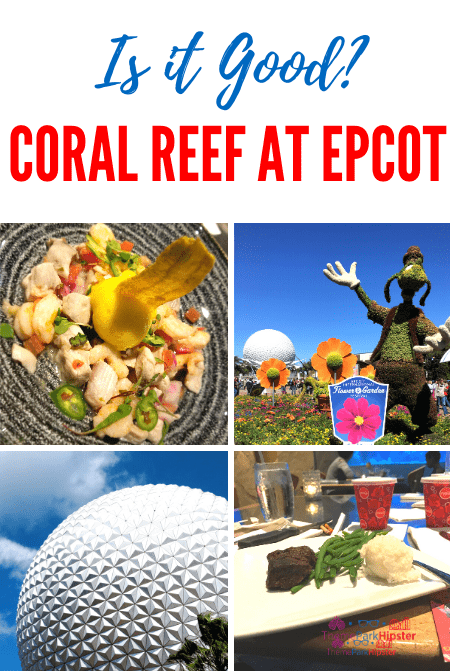 Coral Reef Restaurant at Disney Epcot