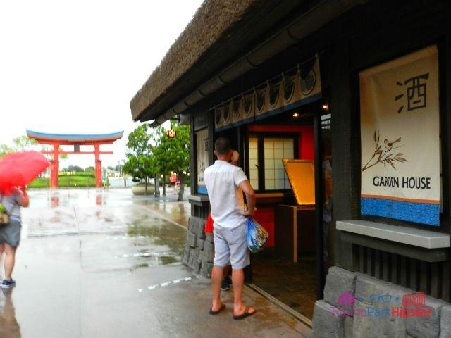 Epcot Japanese Pavilion Garden House with Sake