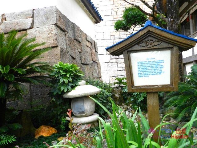 Epcot Japanese Pavilion serene garden