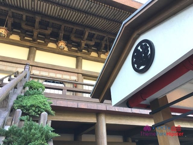 Epcot Japanese Restaurant Entrance