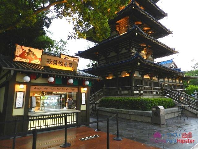 Epcot Japanese Restaurant Kabuki Café Exterior