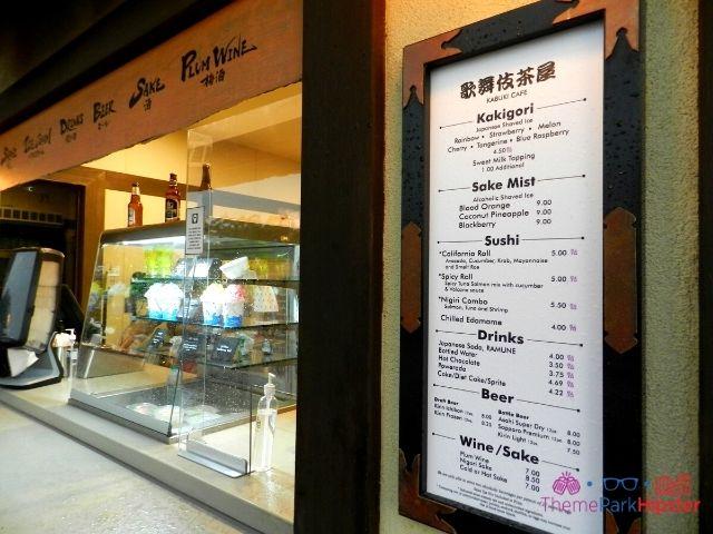 Epcot Japanese Restaurant Kabuki Café Menu