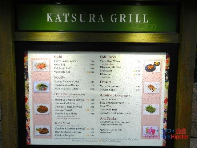 Epcot Japanese Restaurant Katsura Grill Menu