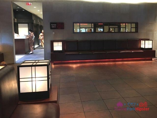 Epcot Japanese Restaurant Teppan Edo Entrance