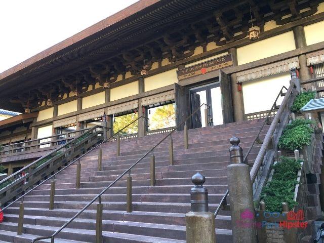 Epcot Japanese Restaurant Tokyo Dining and Teppan Edo Entrance