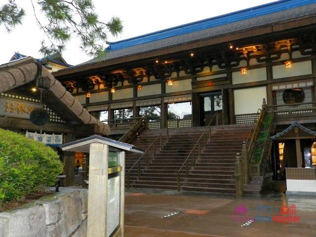 Japan Pavilion Exterior View