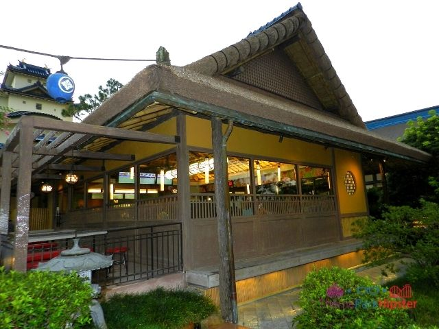 Japan Pavilion at Epcot Katsura Grill
