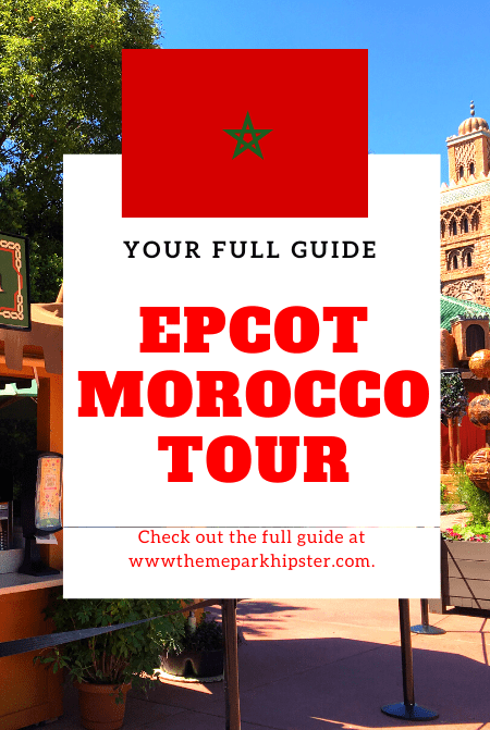 Morocco Pavilion Tour and Guide at Epcot