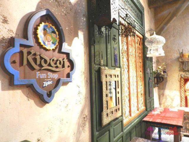 Morocco Pavilion at Epcot Kidcot Fun Stop