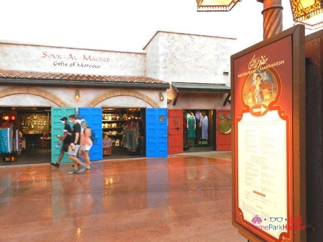 Morocco Pavilion at Epcot Restaurant Marrakesh