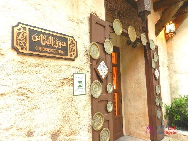 Morocco Pavilion at Epcot The Brass Bazaar Entrance
