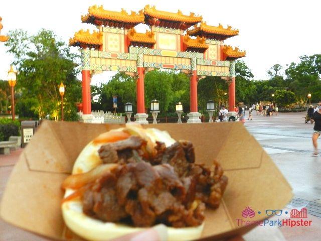 Taste of Epcot Food and Wine Boa Bun Brisket in China