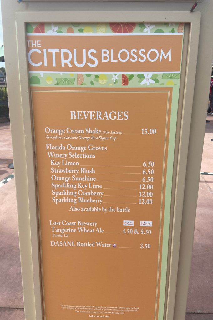 Citrus Blossom Booth Epcot Festival of the Arts