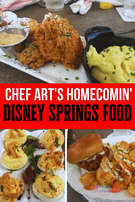Chef Art Smith's Homecomin in Disney Springs