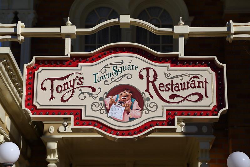 Tony's Town Square Entrance