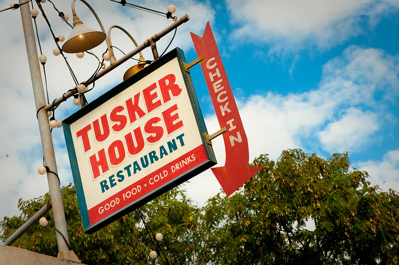 Tusker House Entrance at Animal Kingdom. One of the best disney world restaurants.