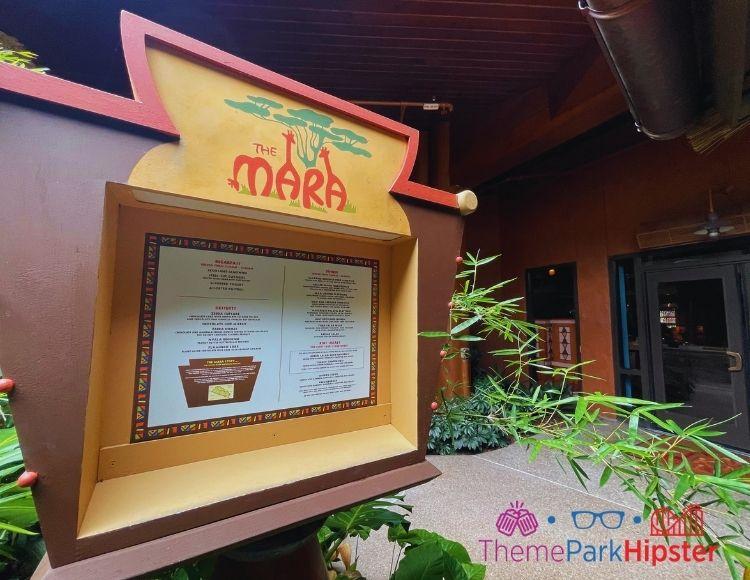 Animal Kingdom Lodge The Mara Restaurant
